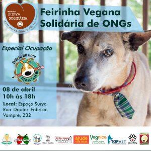 feirinha-vegana-solidaria-surya